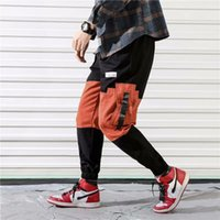 Pantalon de chargement mensonge de mode Japon High Street Loose Sports Hommes Pantalons 2021 Hip Hop Skateboard Streetwear Casual Hommes Pantalons Pantalons