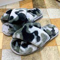 위장 레오파드 인쇄 플러시 슬리퍼 캐주얼 플랫 비 슬립 홈 실내 면화 야생 여성 신발 SH593
