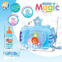 Summer Super Bubble Automata Children's Toy Camera Steering Wheel Shape Soap Water 2 in 1