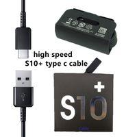 OEM الأصلي نوع C كابل بيانات لسامسونج غالاكسي S8 S9 S10 زائد S10E شاحن سريع Typec USB C مع صندوق البيع بالتجزئة