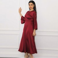 Roupas étnicas Kaftan Dubai Abaya Turquia Femme Hijab Hijab Moda Moda Robe Vestido Africano Vestidos Abayas para Mulheres Islâmica