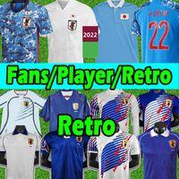 2022 Japonya Futbol Forması Dünya Kupası 1994 1998 2002 2006 Formalar Katar Retro Samuray Mavi Minamino Atom Tsubasa Kagawa Okazaki Nagatomo Hasebe Futbol Gömlek 2021