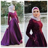 Modest Grape Muslim Kaftan Formal Evening Dresses With Pockets A Line Full Sleeve Long Prom Party Gowns Islamic Women Hijab Reception Dress Occasion