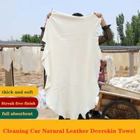Absorbent Quick Dry Towel Suede Genuine Leather Car Wash Towel 6 Size Leather Wash Car Cleaning Cloth Car Wash Tools