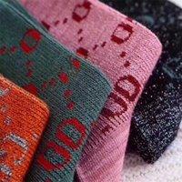 21 дизайнерские мужские женские носки пять пара люкс спортивные зимние сетки письмо напечатано тигровое волчья голова носок вышивка хлопок мужчина с коробкой