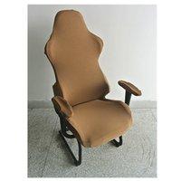 1 набор игровой стул крышка спандекса офисный стул крышка упругие кресла сиденья чехлы для компьютерных стульев чешуйков наполненные класса люкс домохозяйства 1468 v2