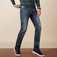 İtalyan Erkek Kot Tasarımcı Siyah Pantolon Lüks Yırtık Skinny Motosiklet Pantolon Erkek Hip-Hop Denim Cevap - 8213