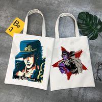 JOJO Tuhaf Macera Japon Anime Manga Kullanımlık Alışveriş Çantası Kadın Tuval Tote Çanta Baskı Eko Çanta Müşteri Omuz Çantaları