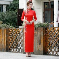 Ethnic Clothing Satin Floral Red Cheongsam High Split Sexy Female Qipao Chinese Mandarin Collar Dresses Gown Vintage Party Prom Summer Vesti