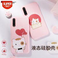Loft Huawei p20pro mobile phone case liquid silicone cute p20 all-inclusive anti-fall protective cover in stock #rS8F