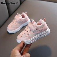 KushyShoo Children Sneaker 2021 Spring Mesh Sport Shoes Kids Patchwork Casual Breathable Toddler Girl Sneakers