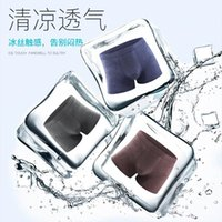 The Summer Ice Silk Men's Panties Flat-angle Snowflake 3D Unmarked Breathable Trend Personality Four-corner Leggings Underpants