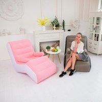 Надувная S-образный ленивый диван портативный бархатный обед перерыве Кровать для отдыха кресло для гостиной мебель на открытом воздухе