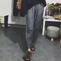 Dresses Fall   Casual winter pants women's elastic waist and small feet loose diamond pattern knitted Harun Capris