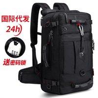 Backpack Men's Outdoor Large-capacity Duffel Bag,Multi-functional Hiking Bag CN(Origin)