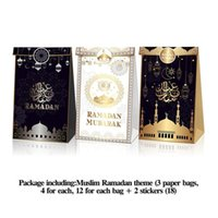12pcs Ramadan Decor Eid Mubarak Candy Box Favor Gift DIY Paper Bag Happy Islamic Muslim Al-Fitr Party Supplies Wrap