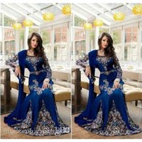 2017 Royal Blue Luxury Crystal Muslim Arabic Evening Dresses With Applique Lace Abaya Dubai Kaftan Long Plus Size Formal Evening Gowns