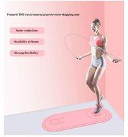 Seil Überspringen Matte Schalldämmung Kissen Home Indoor Fitness Tanz Bewegung Puffer Mute TPE Yoga LPYSFW MATS