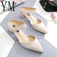 Dress Shoes 2021 Party Women Mules Slipper Pointed Toe Block Strap Closed Shallow High Heels Sandals Beige Square Heel Pumps 35-41