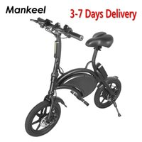 Tür zu Tür elektrisches Fahrrad 7.8ah Batterie 14 Zoll Faltbare Elektrische Fahrrad 30km Reichweite Hohe Qualität max 30km / h MK016