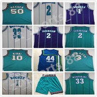 NCAA Basketball Michael Mike Bibby Jersee Shareef Abdur Rahim Bryant Reeves Muggsy Bogues Larry Johnson Alonzo Trauer Pistole Pete Maravich