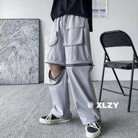 Men's Pants Detachable Trousers Legs Fashion Casual Men Streetwear Loose Hip-hop Pocket Cargo Mens Wide-leg