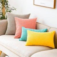 Cushion Decorative Pillow Fashion Soild Color Cases Luxury Pillowcase Corn Fleece Cushion Cover For Home Decoration Living Room Sofa