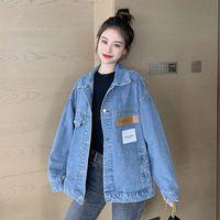 Women's Jackets Fashion Personality Coat Female Autumn Loose Hip-Hop Style BF Student Ins Denim Jacket