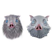 Party Masks Demon Slayer Hashibira Inosuke Mask Cosplay Kimetsu No Yaiba Further Feather Latex Prop