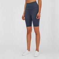 Nepoagym Effectuer une taille haute Yoga Shorts Brossé Matériau Brossé Femmes Cyclisme Shorts Super Soft Soft Gym Compression extensible