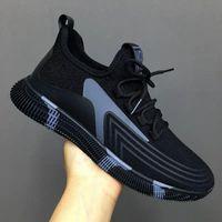 Adisutent 남성 신발 운동화 남성 가황 신발 경량 신발 검은 테니스 캐주얼 신발 메쉬 Zapatos 드 Hombre 2020 DGASIGFADGF