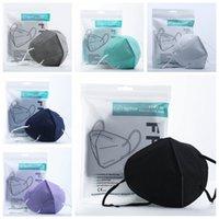 Colorful 5pcs Pack FFP2 Mask Factory 95% Filter Breathing Respirator 5 layer Designer Face Shield Disposable Folding Masks Dustproof Windproof Anti-Fog JY0736