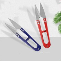Red Color Scissors Tools Household Handy Mini Small Sewing Scissors Embroidery Sewing Tool Cross Stitch Craft Nippers Hand Tool T2I52754