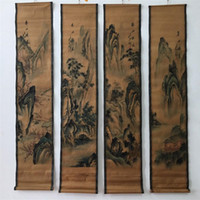 Four screens of ancient Chinese painting landscape painting calligraphy