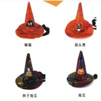 Dog Apparel Halloween Pet Hats with Pumpkin Bat Owl Ornaments Cat Dogs Caps Costume Party Puppy Kitty Head Decoration 4772 Q2