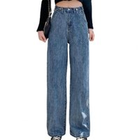 Women's Jeans Lady Solid Color Women Wide Leg Pants Loose High Waist Bagged Soft Streetwear For Daily Wear