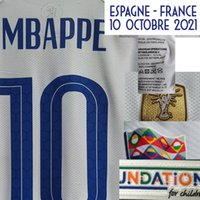 Home Textile 2021 Final Match Worn Playe issue Mbappe Benzema Pogba Griezmann Vs ESPAGNE Belgique With MatchDetails Socce Patch Badge