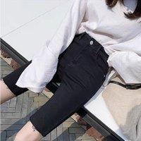 Jeans Black Tight Denim Shorts per la vita alta estiva della donna Slim