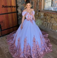 2021 New White Quinceanera Dresses with Rose Gold Appliques Ball Gown Sweet 16 Dress For 15 Years Pageant Gowns Corset Dress
