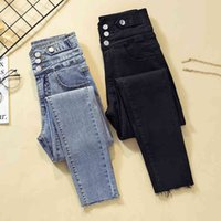 Womens jeans 2021 summer new high waist slim was tall and thin and versatile light blue tight feet pants