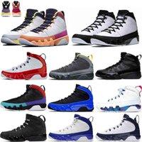 Ändern Sie die Welt 9 9 S University Gold Do It Herren Basketballschuhe UNC Racer Blue Space Jam Männer Sporst Sneakers Trainer 7 -13 SB