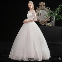 2021 Vestido De Festa white tulle ball gown wedding dresses off the shoulder half sleeve lace appliques vintage bridal gowns princess puffy corset modest bride dress