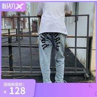 Palmiye Düz Palm Baskı PA Kot Gevşek Ins Süper Yangın Yüksek Sokak Rahat Pantolon