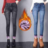 New Winter Female Thick Plus purple Velvet Women Skinny Jeans High waist Stretch Fleece Warm Denim Pencil Pants mom jeans