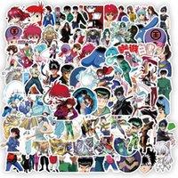 10/50 / 100pcs Yuyu Hakusho Anime Stickers PVC Étanche DIY SUPÉRATURE SUPPÉRATURE DE VOITURE DE VOITURE DANS LA SKETOPHOTE DE STOCKER DE STOCKER DE STOCKER DE STOCKER TOY ENFANT