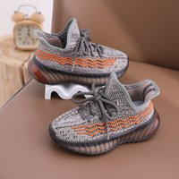 Pink Grey First Walkers Beige Coffee Carbon V2 Knit Breathable Children Running Shoes Boy Girl Youth Kid Sport Sneaker Tollder Study Walk Comfortable Shoe Size 21-25