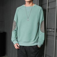 Весенние осенние толстовки сплошные цвета мужские пуловер блузка O-образным вырезом вскользь свободный тонкий тонкий с длинным рукавом негабаритных людей