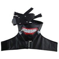 Masque Tokyo Ghoul Kim Muk Yan Zipper Hoya Cosplay Dance