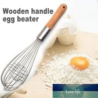 계란 거품 구두봉 블렌더 수동 크림 주방 도구 스테인레스 스틸 요리 도구 공장 가격 전문가 디자인 품질 최근 스타일 원래 상태
