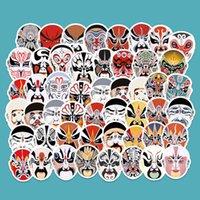 오페라 59 베이징 페이셜 메이크업 낙서 스티커 수하물 노트북 냉장고 자동차 스케이트 보드 만화 장식 MTNX